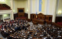 Nga mong đợi cuộc bầu cử quốc hội dân chủ ở Ukraine