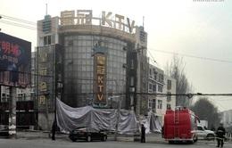 Hỏa hoạn ở Trung Quốc, 11 người thiệt mạng