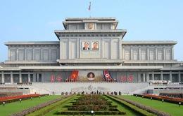 Ông Kim Jong - un không tham dự Lễ kỷ niệm thành lập Đảng Lao động Triều Tiên