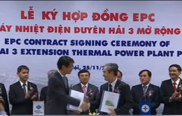 EVN ký kết xây dựng nhà máy nhiệt điện Duyên Hải 3