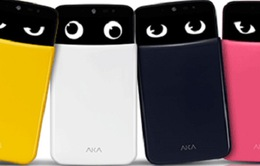 """LG giới thiệu smartphone """"có cảm xúc"""""""