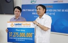 LienVietPostBank tài trợ Bệnh viện Ung thư Đà Nẵng 52 tỷ đồng