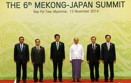 Hội nghị cấp cao Mekong - Nhật Bản