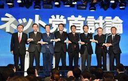 Thăm dò dư luận trước bầu cử tại Nhật Bản: LDP tiếp tục dẫn đầu