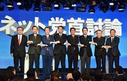 Tuyết rơi dày, lượng cử tri đi bầu cử Hạ Viện Nhật Bản giảm
