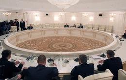 Đàm phán hòa bình về Ukraine không đạt được thỏa thuận