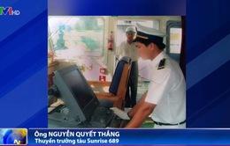 Tàu Sunrise 689 đã về đến vùng biển Việt Nam