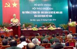 Đại tướng Lê Trọng Tấn - Nhà quân sự đức độ, mưu lược