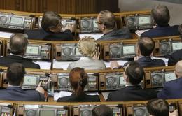 Ukraine bãi bỏ quy chế phi liên minh quân sự