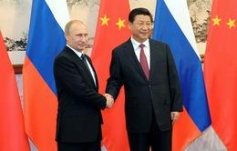 Nga và Trung Quốc tiếp tụcký thỏa thuận khung cung cấp khí đốt