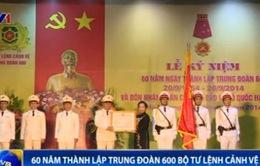 Trung đoàn 600 nhận Huân chương Bảo vệ Tổ quốc hạng nhất