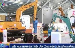Việt Nam tham gia Triển lãm Công nghệ xây dựng châu Á 2014