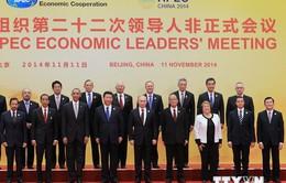 Xây dựng quan hệ đối tác vì một châu Á - TBD hòa bình, ổn định