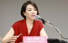 Phó chủ tịch Hãng hàng không Korean Air xin từ chức