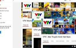VTV Digital thông báo danh sách thí sinh tham gia thi trắc nghiệm
