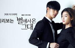 """Phim hot xứ Hàn """"Vì sao đưa anh tới"""" sẽ có phiên bản Mỹ"""