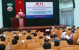 Hơn 12 triệu euro cải thiện dịch vụ y tế ở miền Trung