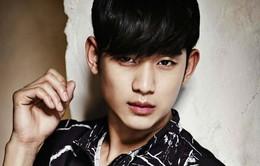 Kim Soo Hyun là người đàn ông hoàn hảo nhất năm 2014