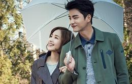 """Nữ hoàng """"dao kéo"""" Park Min Young tung tăng bên trai đẹp"""