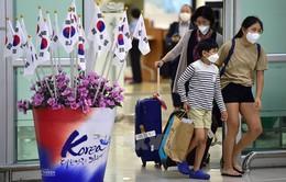 Hàn Quốc không có thêm ca nhiễm MERS trong 5 ngày liên tiếp