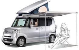 """Honda ra mắt  """"nhà di động"""" mini"""