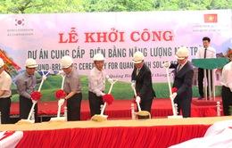 Quảng Bình: Khởi công dự án điện năng lượng mặt trời