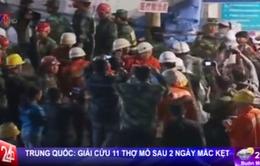 Trung Quốc: Giải cứu thành công 11 thợ mỏ sau 30 tiếng bị vùi lấp