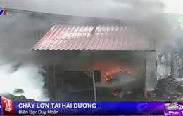 Hải Dương: Cháy lớn thiêu rụi cơ sở gia công các sản phẩm chăn gối đệm