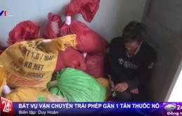 Bắt vụ vận chuyển gần 1 tấn thuốc nổ ra đảo Lý Sơn