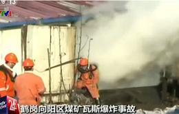 Sập mỏ than ở Trung Quốc: 19 nạn nhân khó có cơ hội sống sót