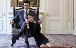 """Hấp dẫn với """"Vua khách sạn"""" trên VTVcab 7 - D Dramas"""
