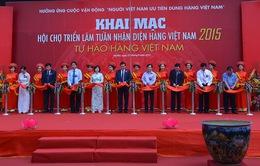 Hơn 200 doanh nghiệp tham dự Tuần nhận diện hàng Việt 2015