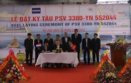 Quảng Ninh: Đặt ky tàu dịch vụ dầu khí PSV 3300