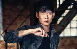 Kim Soo Hyun liệu có đột phá trong năm 2015?
