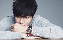 Lee Min Ho: Hẹn hò là cách xả stress