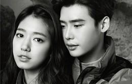 Park Shin Hye phủ nhận yêu Lee Jong Suk trên truyền hình