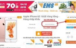 Ban tổ chức Online Friday 2015 xác nhận có tình trạng giảm giá ảo