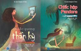 Chibooks phát hành truyện cổ tích song ngữ dành cho thiếu nhi