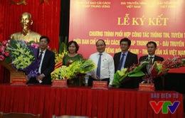 VTV tham gia ký kết Chương trình phối hợp công tác thông tin, tuyên truyền về cải cách tư pháp