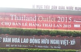 """DeeDo sẽ giảm giá """"sốc"""" cho khách hàng tại Hội chợ hàng Thái Lan"""