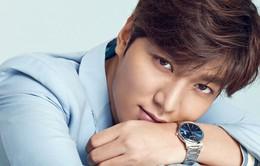 Lee Min Ho truyền cảm hứng cho thế hệ trẻ