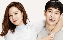 """Gong Hyo Jin sợ bị """"ném đá"""" vì hành hạ Kim Soo Hyun trong phim"""