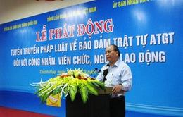 PTTg Nguyễn Xuân Phúc dự lễ phát động tuyên truyền pháp luật về ATGT