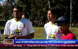 Đổi Công Phượng, HAGL lấy cựu tiền đạo Mito Hollyhock