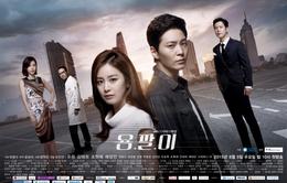 Top 20 bộ phim truyền hình đạt rating cao nhất năm 2015 tại Hàn Quốc