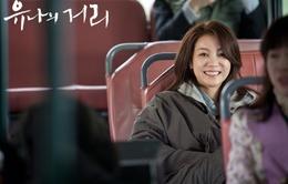 Kim Ok Bin và vai diễn ngổ ngáo trong 'Trái tim bị đánh cắp'