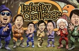 Show thực tế Infinity Challenge thắng lớn tại Korean Broadcasting Awards