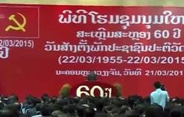 Kỷ niệm 60 năm ngày thành lập Đảng Nhân dân Cách mạng Lào