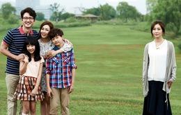 """Phim mới """"Tình mẹ"""" trên VTV3: Câu chuyện cảm động về tình mẫu tử"""