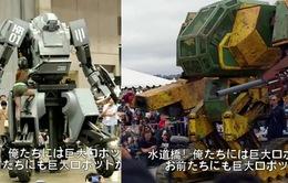 Đại chiến robot sẽ xảy ra vào năm 2016?